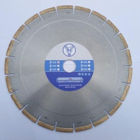 Δίσκος κοπής μαρμάρου Φ 300