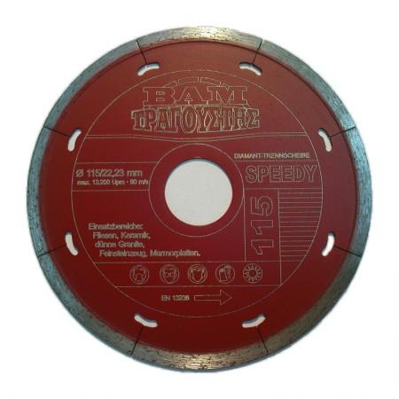 Δίσκος Φ 115 - 125 γρανιτοπλακάκι